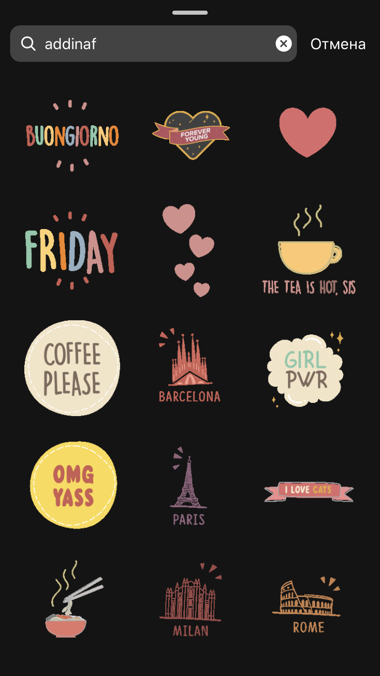 Pin On Insta Stickers