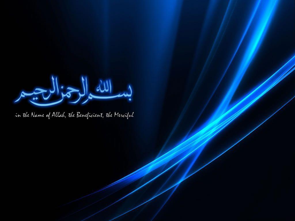 Good Wallpaper Name Maryam - f7687f3538657dd79e6698fdc3d0e620  2018_75633.jpg