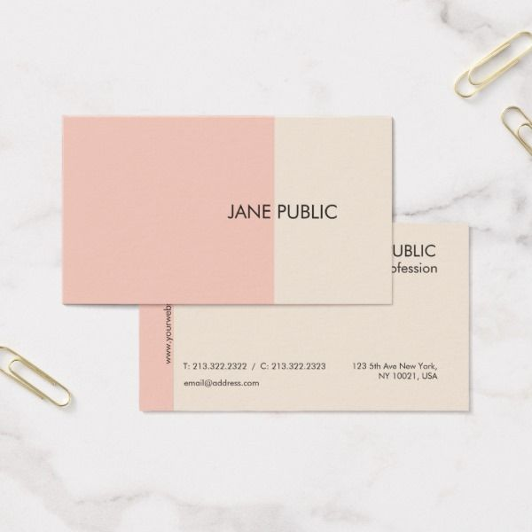 Elegant plain modern professional pink and beige business card elegant plain modern professional pink and beige business card custom professional business cards for teachers and reheart Gallery