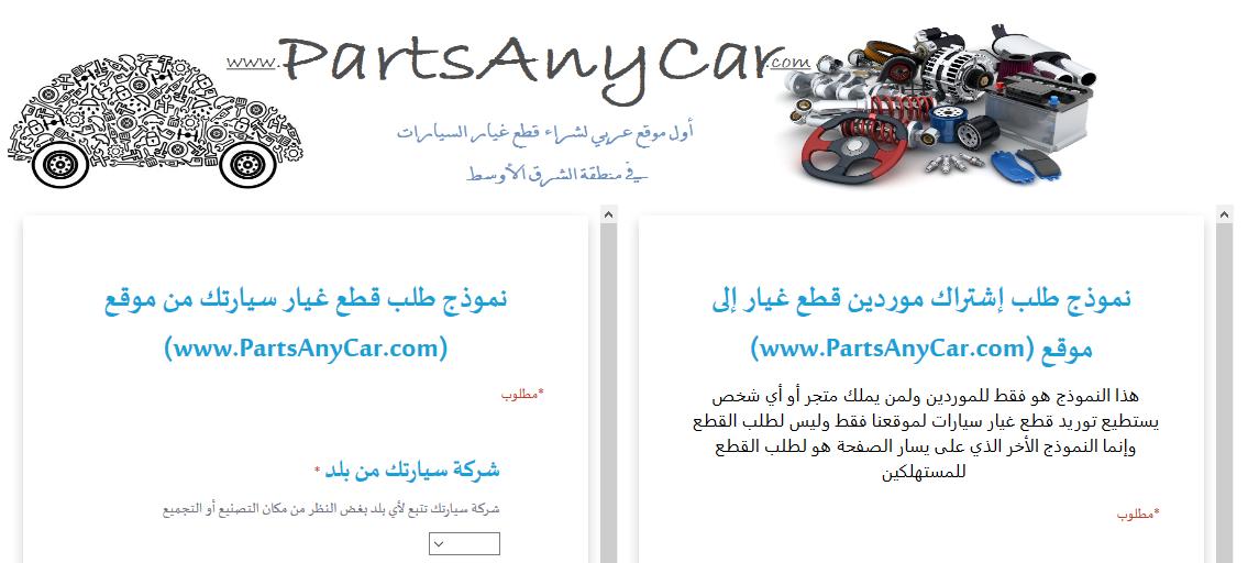 مواقع تفسير ومعاني اكواد الخطأ التي تظهر بالسيارات Obd Codes Bmw