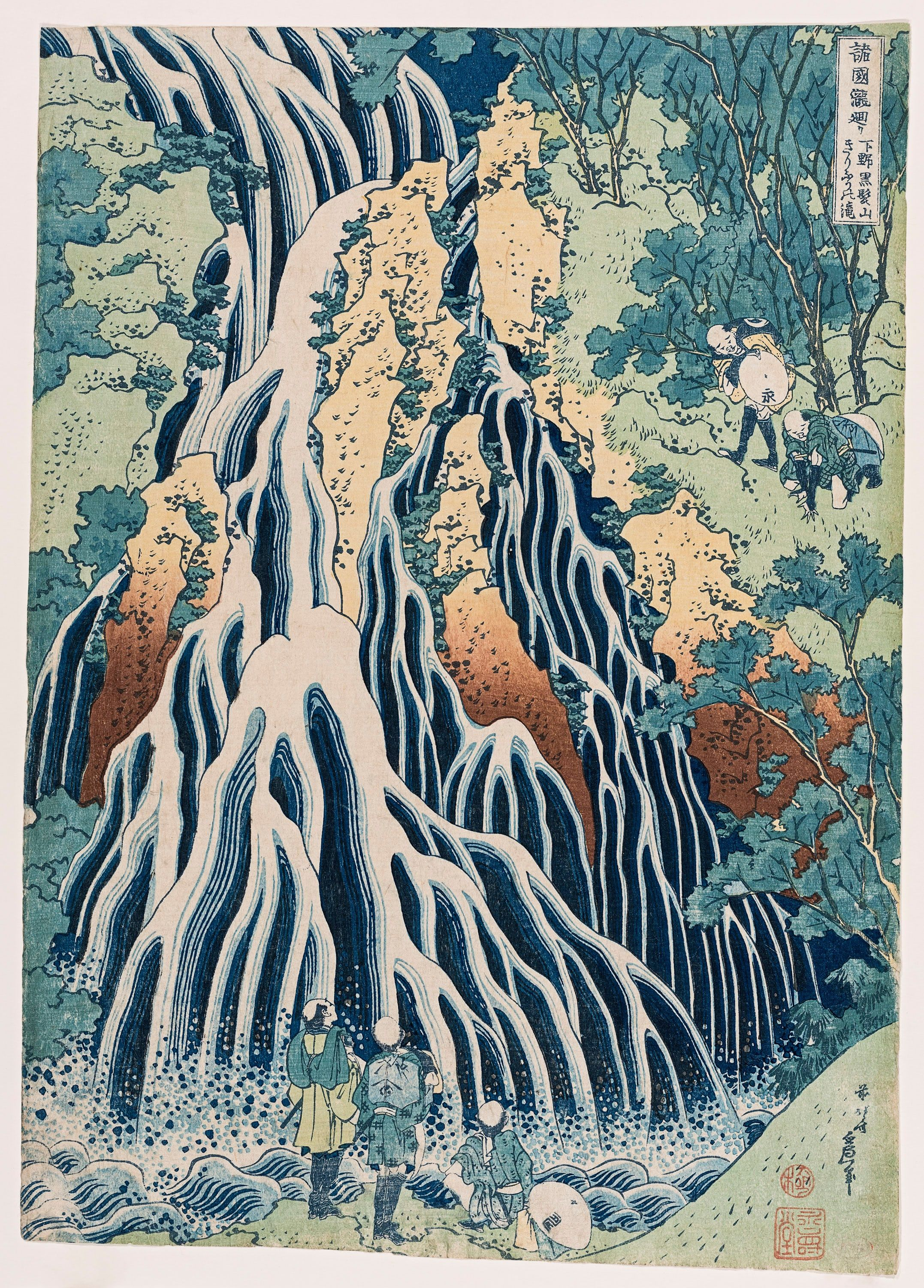Hokusai the influential work of japanese artist famous for uthe