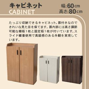 5 types of living storage under the storage shelves under the counter low cabinet 40cm wide roundia kc-w012 / fashionable north …