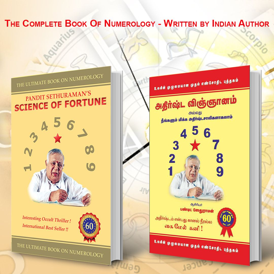 Numerology Calculation Lucky Number,Pandit Sethuraman Numerology,Astrology Chart