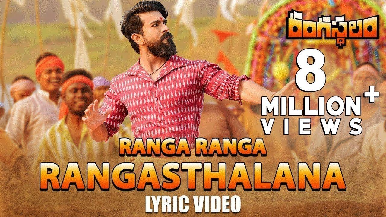 Ranga Ranga Rangasthalaana Lyrical Rangasthalam Songs Songs Lyrics Film Song