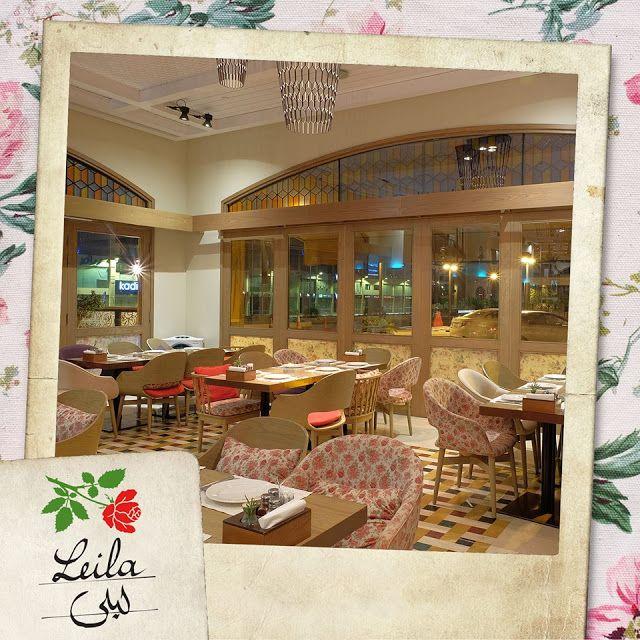 Hozmania مطعم ليلى جدة Blog Posts Kodi