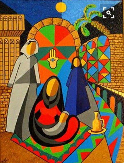 لوحات من تراث بلادي Middle Eastern Art Egyptian Art Cubist Art