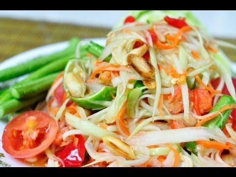 How to make thai papaya salad som tum thai food how to make thai papaya salad som tum thai food youtube forumfinder Image collections