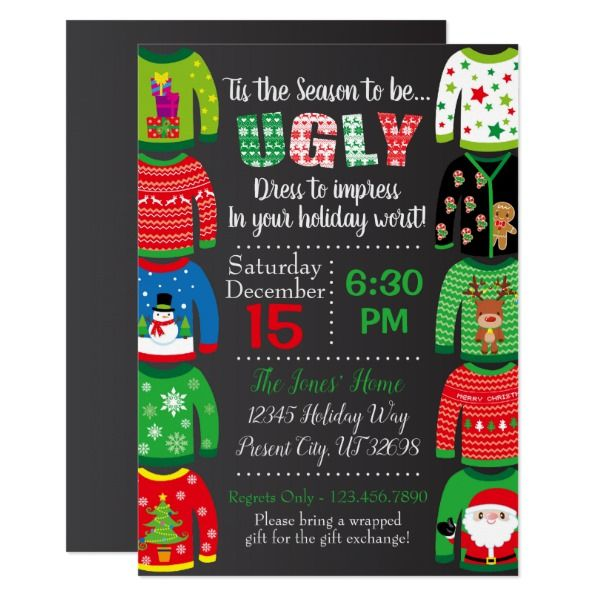 Ugly Sweater Party Invitation - Christmas Party Christmas