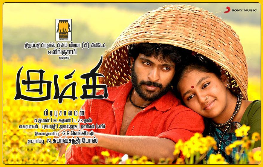Kumki 2012 tamil movie songs mp3 free download loverbd