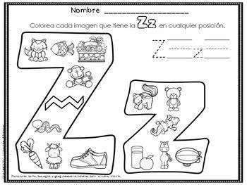 Letra Z Silabas Za Ze Zi Zo Zu Alphabet Worksheets Preschool School Worksheets Bilingual Education