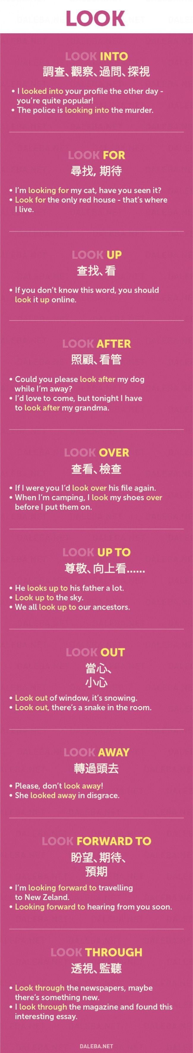想掌握英文,你一定要學起來這些動詞
