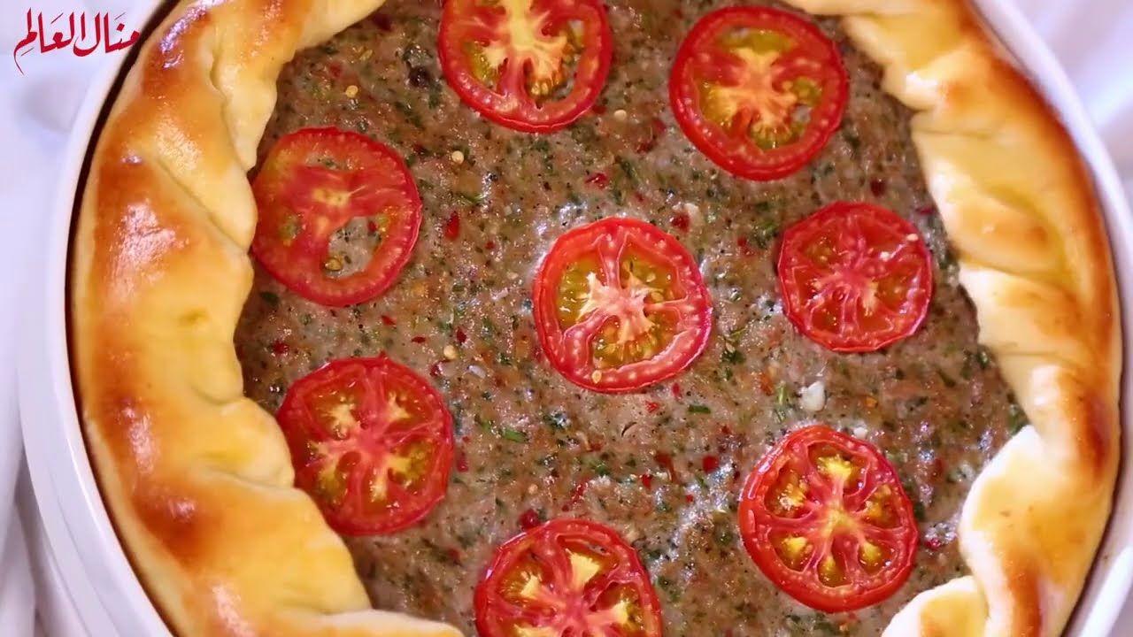 فطيرة بالكفتة بعجينة سحرية هشة لجميع انواع المعجنات والمخبوزات ومناسبة لكل الحشوات Food Pie Desserts