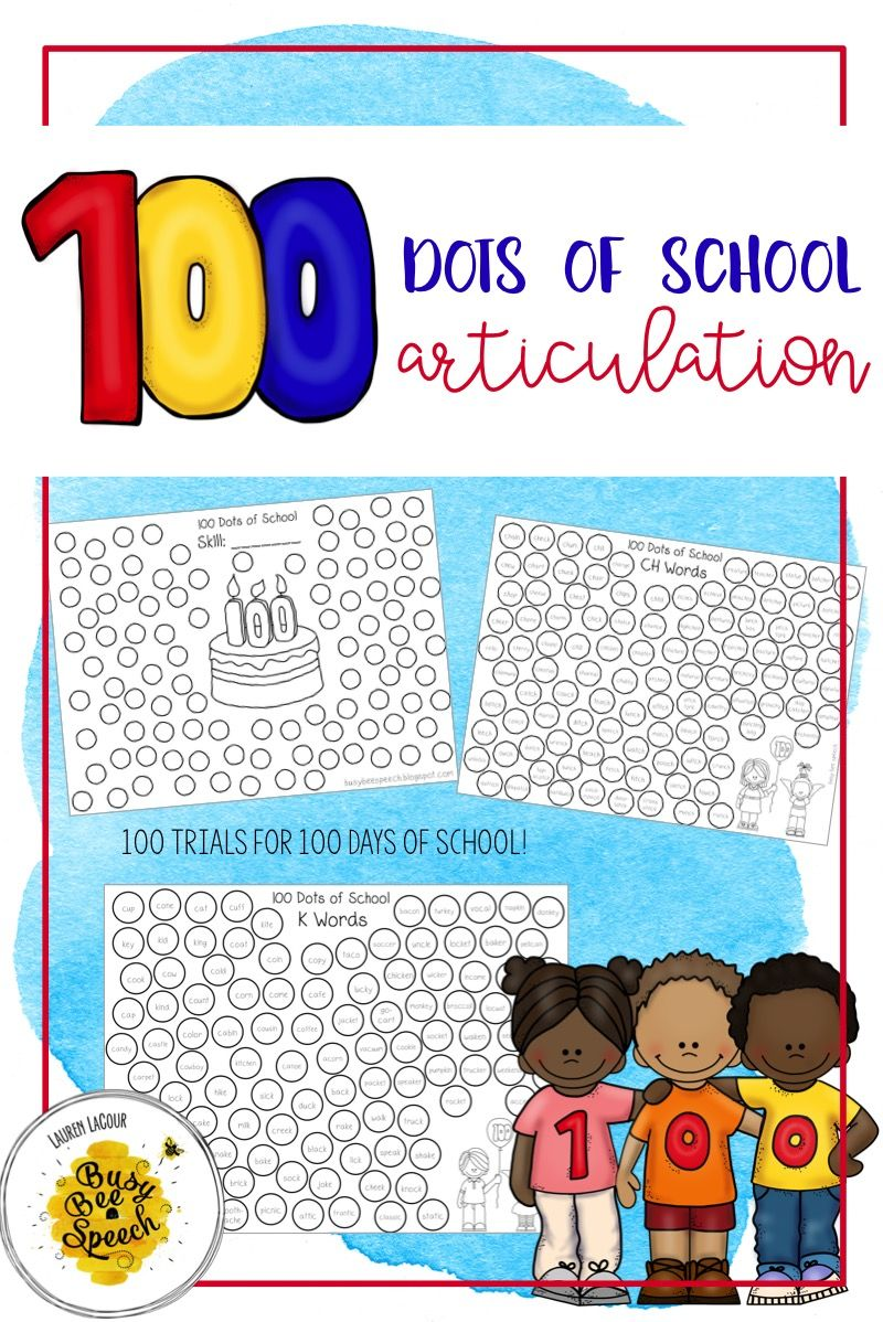 Celebrate 100 days of school with these 100 word dot sheets for articulation.  Great activity to get lots of trials in your speech therapy sessions.
