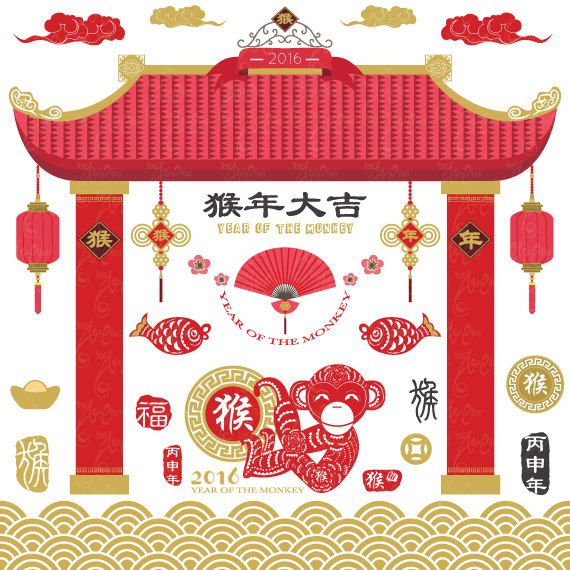 year of the monkey 2016 chinese new yearclipart packmonkey year - 2016 Chinese New Year