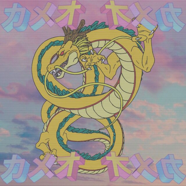 Dbz dragon ball z anime edit manga aesthetic vaporwave