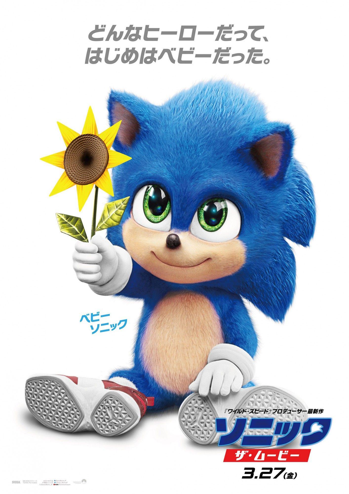 Novo Trailer De Sonic O Filme Mostra Sonic Bebe In 2020 Sonic The Movie Hedgehog Movie Sonic The Hedgehog