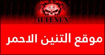 Altenen موقع التنين الجديد للفيزا Altenen Visa 2021 العاب مهكرة للاندرويد وتطبيقات Movie Posters Darth Vader Fictional Characters