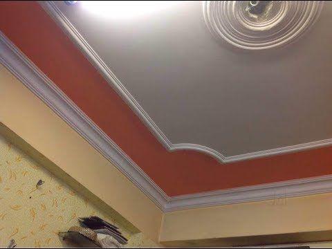 Latest POP design for hall, false ceiling designs for ...