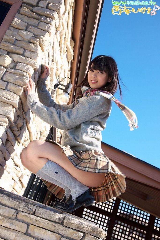 Holes Japanese Teen Girls
