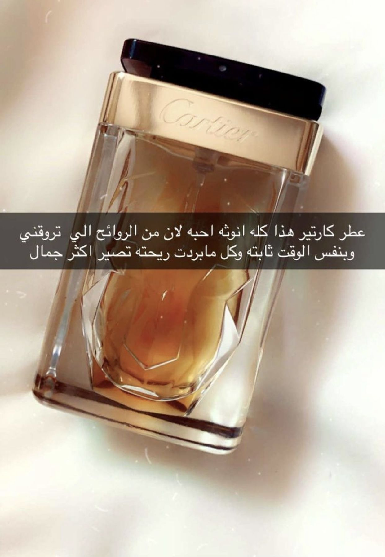 Pin By Samar Anan On عطور فرنسية In 2020 Beauty Recipes Hair Perfume Scents Hair Care Oils
