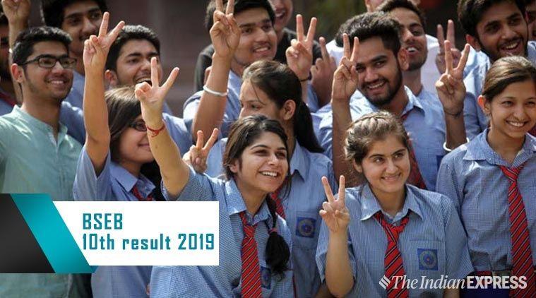 bihar board result 2019 | #MY STUDYYY | Board exam, Board