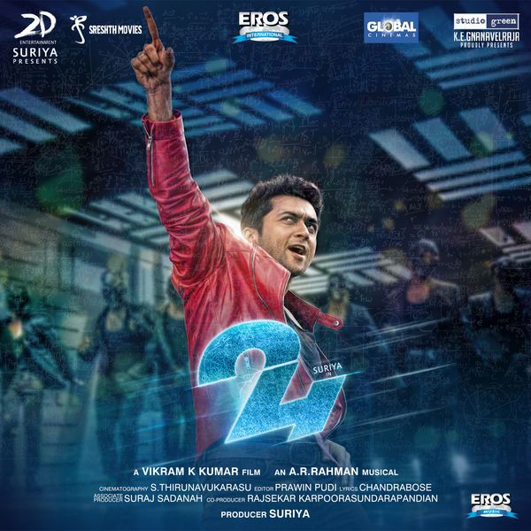 24 (2016) FLAC Songs Download [ACD-Rip] - Tamil HD Audio
