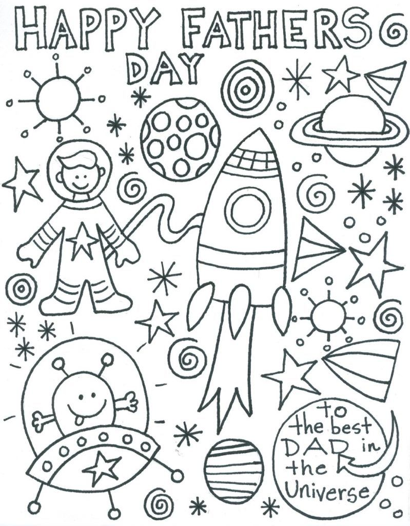 Fathers Day Coloring Page Coloring Rocks Holiday Coloring