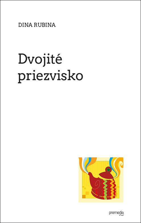 "Dina Rubina. ""Dvojité priezvisko"". Дина Рубина. ""Двойная фамилия"" в переводе на словацкий язык"