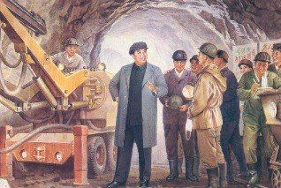 On the spot guidance from Kim Il-sung to a group of miners. (SOURCE: http://travelswithscott.com)