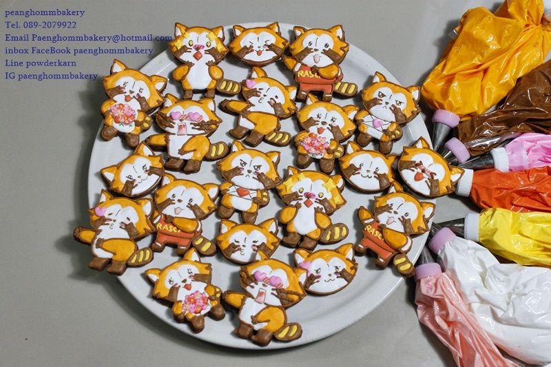 Rascal sugar cookies