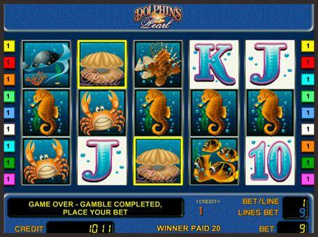 Новоматик играть игровые автоматы играть казино слоты бесплатно онлайн