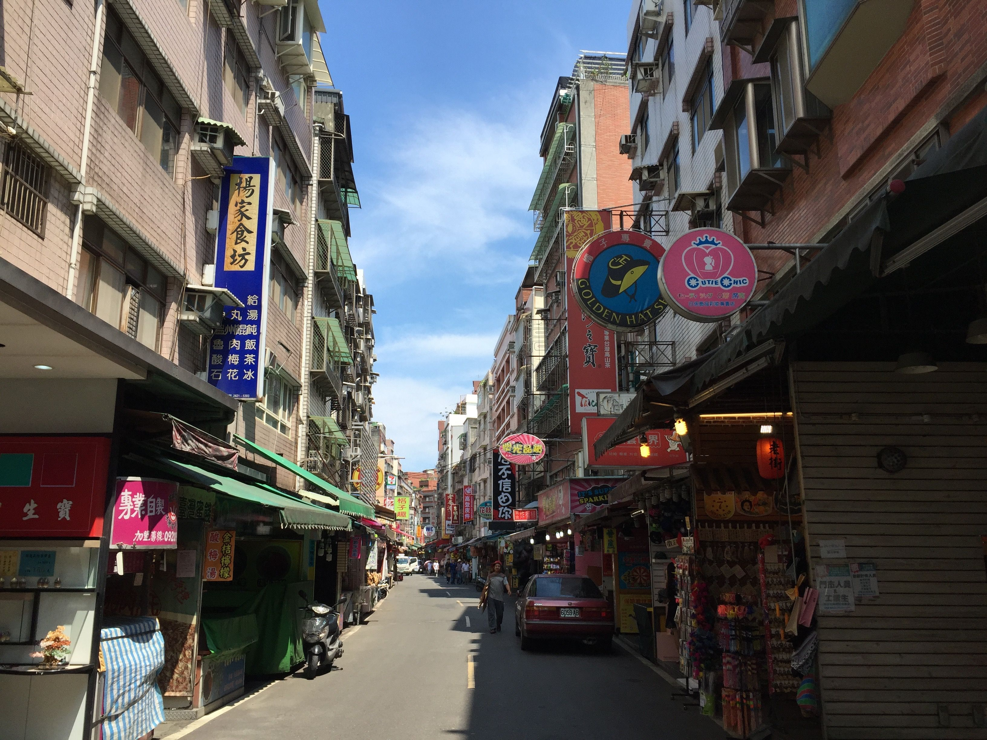 淡水老街 Danshui Old Street in 臺灣省, 臺灣省