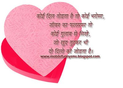 Valentines day messages for lovers