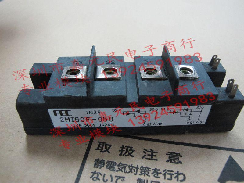 Fuji Original Module 2mi50f 050 2di300a 050 2di300a 050 Fuji The Originals Electrical Equipment