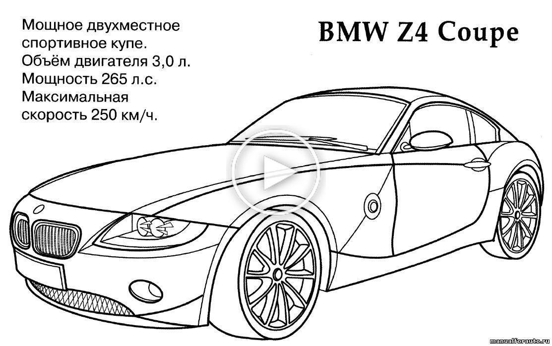 BMW coloring, coloring cars bmw, bmw coloring, coloring ...