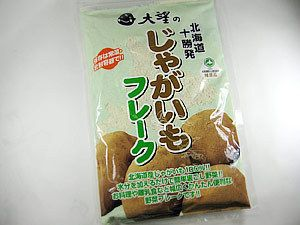 A potato flake! Additive-free no coloration! It is helpful to making of cake, baby food, care food (baby food), reserve food a dish from Hokkaido << vegetables flake >>! Flake of the ambition