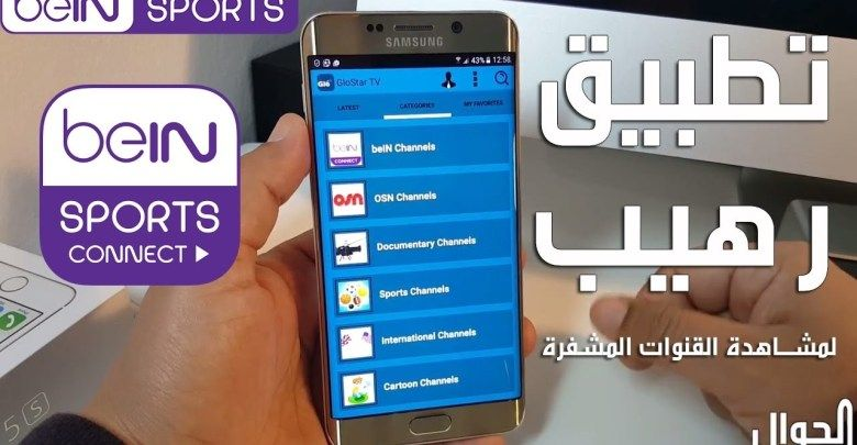 Anadol Iptv لمشاهدة القنوات مع كود تفـ3ـعيل لمدة سنة Samsung Galaxy Phone Phone Samsung