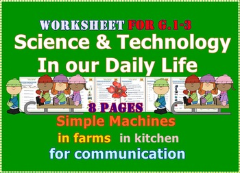 science in our daily life The importance of science: ten reasons september 2nd, 2010 one of my old, fairly innocuous posts has been climbing up the popularity lists: the importance of science in our lives.
