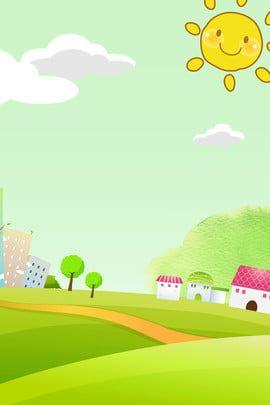Green Outdoor Illustration Fresh