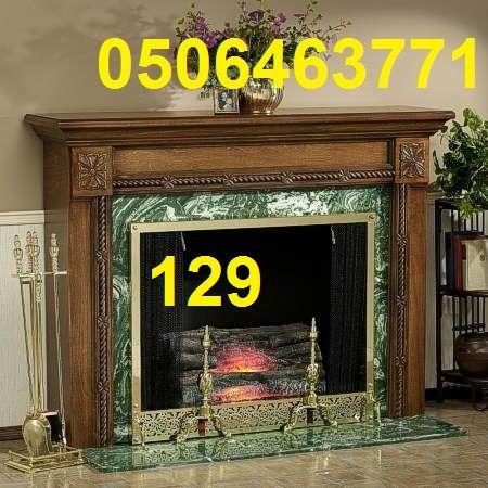 صور مشبات ريماس 0506463771 Rodeo Decor Home Decor