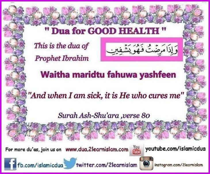 Dua for health life