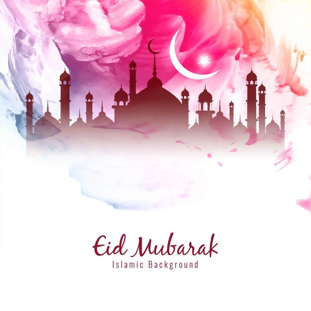 20 Best Eid Mubarak Images Free Download Educationbd Eid Card Designs Eid Mubarak Images Eid Mubarak Background
