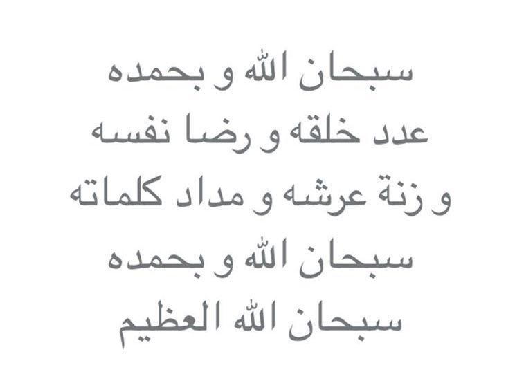 Pin By Alaa Erfan On نبينا محمد صلي الله عليه وسلم Math Math Equations Equation