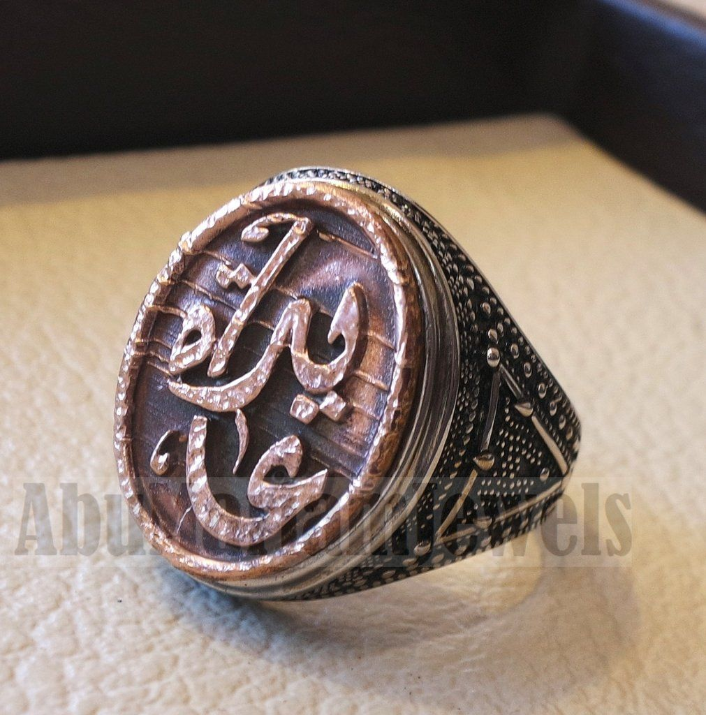 Customized Arabic Calligraphy Names Ring Personalized Antique Jewelry Style Sterling Silver 925 And Bronze Any Size Tsb1006 خاتم اسم تفصيل Antique Jewelry Calligraphy Name Name Rings