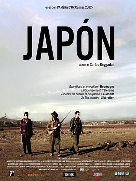 """""""Japon"""" - Carlos Reygadas"""