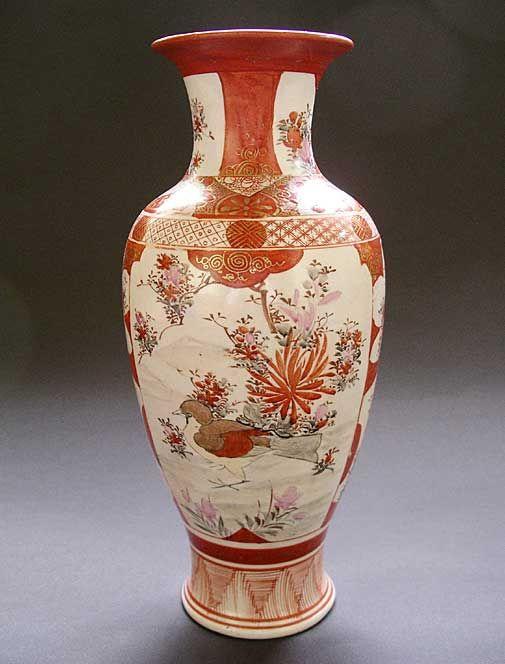 Fine Japanese Porcelain Kutani China Victorian Vase Vasesbowls