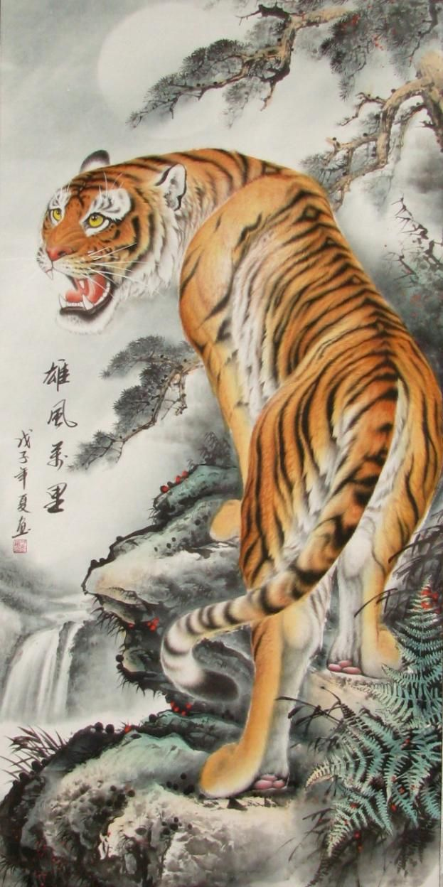 Chinese Zodiac Year Of The Tiger 2022 2010 1998 1986 1974 1962 1950 Tiger Painting Tiger Art Japanese Tiger