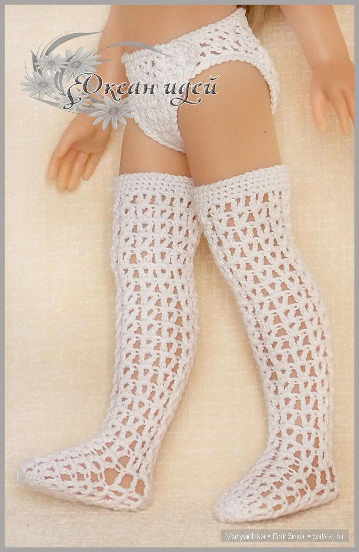 чулки крючком для куклы паола рейна куклы связаная крючком