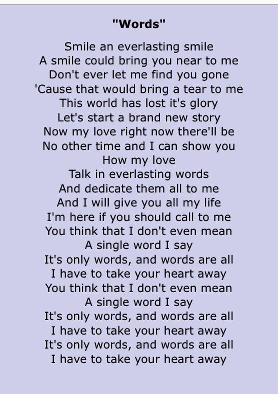 With A Smile Lyrics