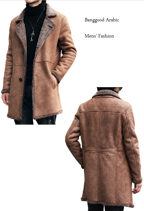 سترة رجالي من جلد الغزال Fur Trench Coat Coat Trench Coat